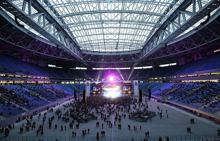Zenit-Arena