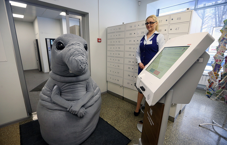 A man wearing a Zhdun costume at a Russian Post office in Moscow