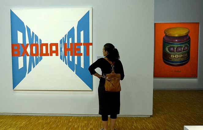 Modern Russian art on display in the Pompidou Centre