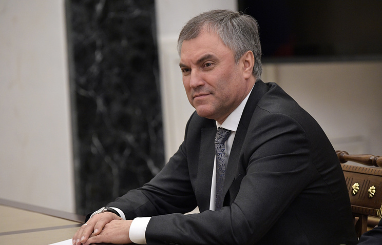 Speaker of the Russian State Duma lower parliament house Vyacheslav Volodin