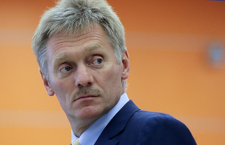 Kremlin Press Secretary Dmitry Peskov