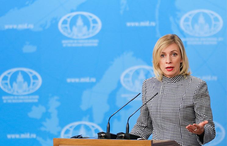 Spokeswoman of the Russian Foreign Ministry Maria Zakharova