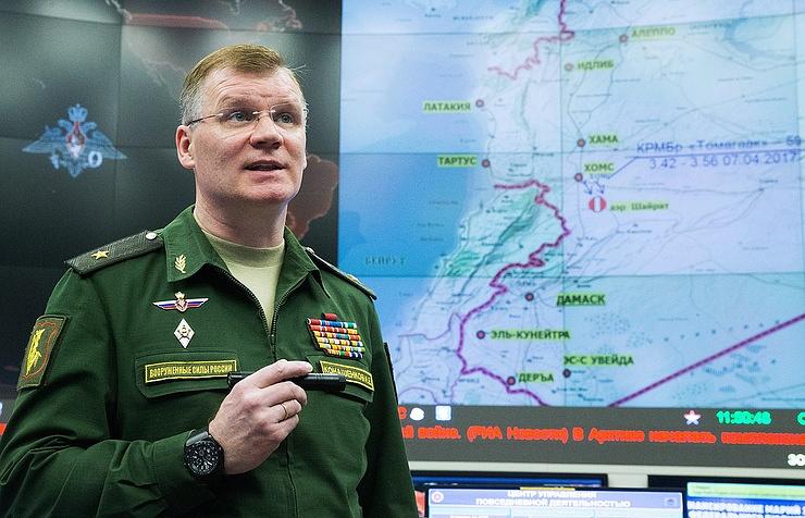 Russian Defense Ministry's spokesman, Maj. Gen. Igor Konashenkov