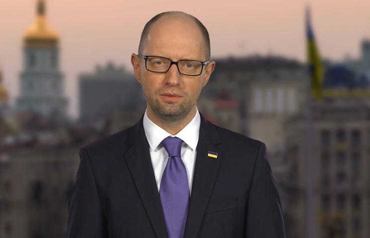 Ukraine's former Prime Minister Arseniy Yatsenyuk