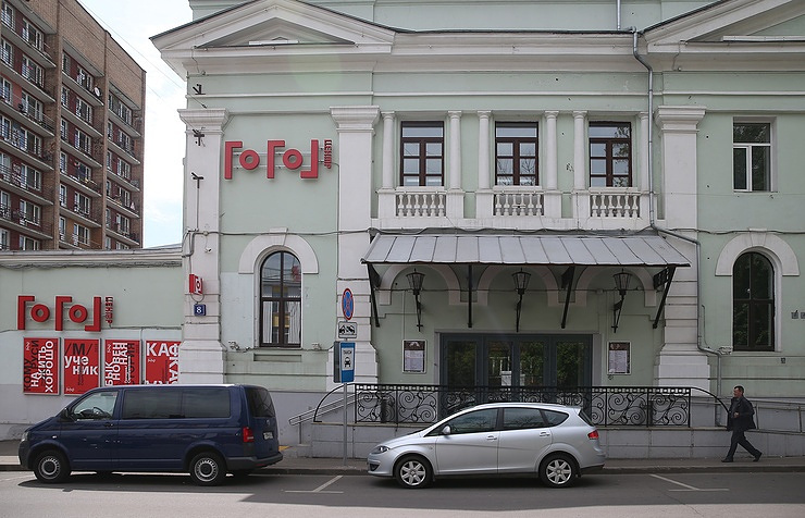 The Gogol-Center theater