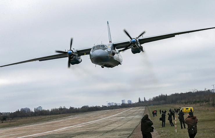 An-26