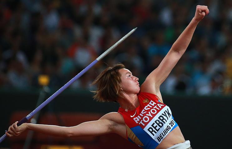 Javelin thrower Vera Rebrik