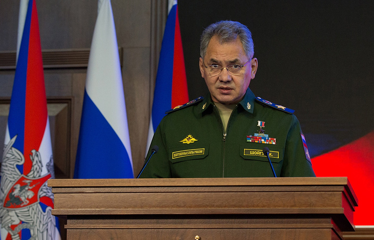 Russian Defense Minister Army General Sergei Shoigu