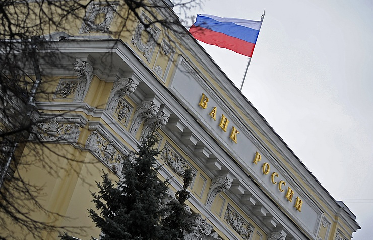 Russian Federation cuts key interest rate for third time this year
