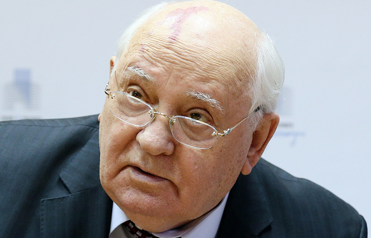 Former President of the Soviet Union Mikhail Gorbachev