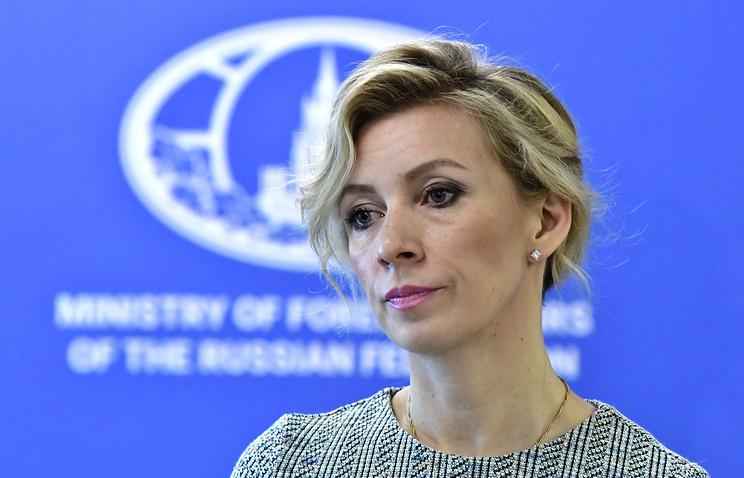 Russian Foreign Ministry's spokeswoman Maria Zakharova