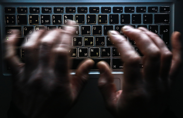 UAE arranged for hacking of Qatar govt sites, sparking diplomatic row