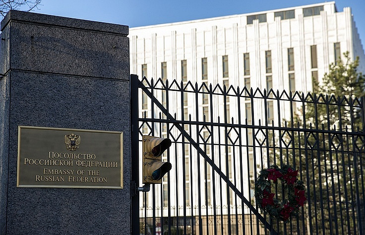 Russia's embassy in the US