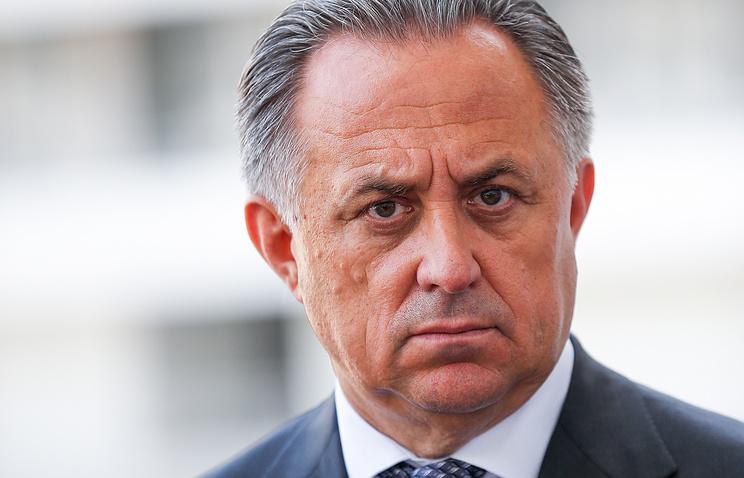 Russian Deputy Prime Minister Vitaly Mutko
