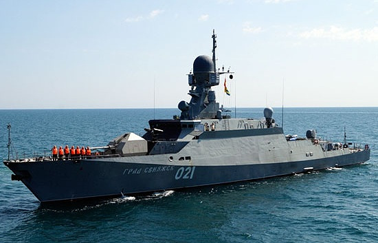 Grad Sviyazhsk small-size missile ship