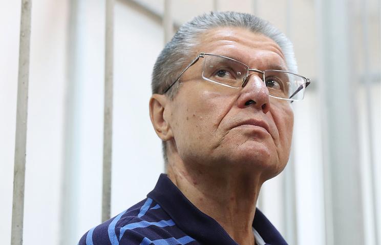 Alexey Ulyukaev