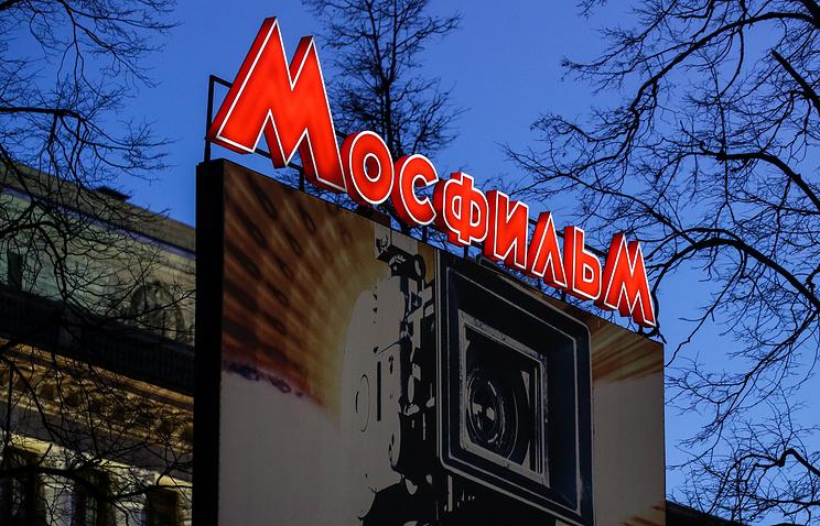 Mosfilm movie studio