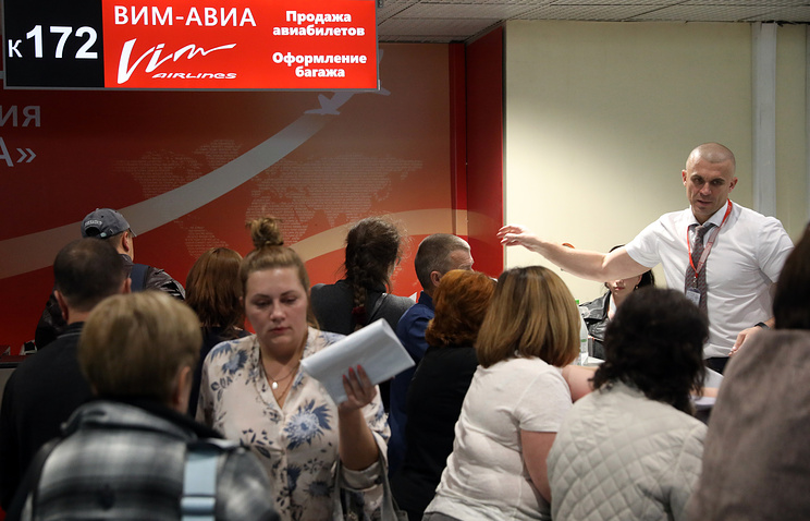 Passengers of delayed VIM Airlines flights at Domodedovo International Airport