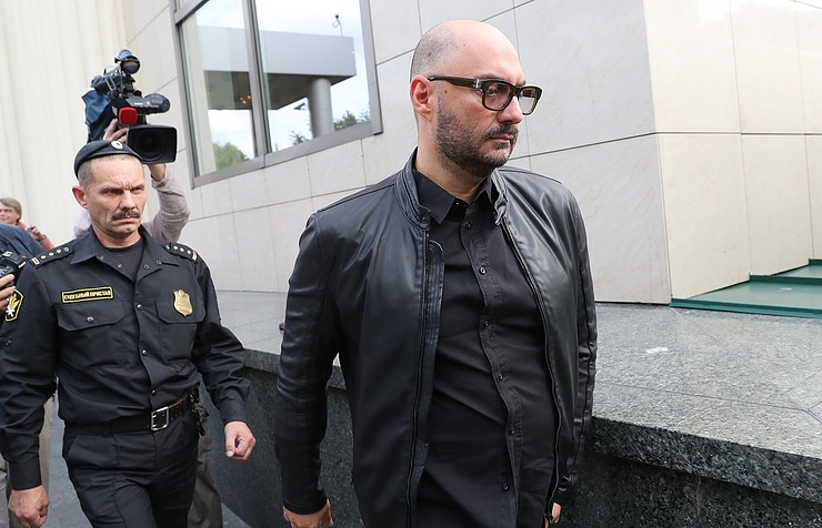 Producer Kirill Serebrennikov