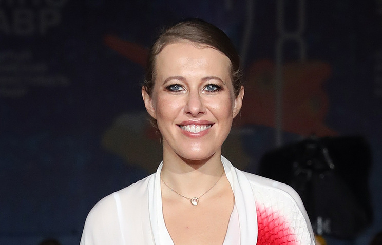 Socialite Ksenia Sobchak Announces Bid for Russian Presidency