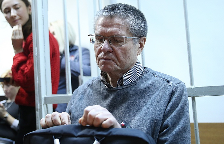 Prosecutor's Office requests 10 years of strict regime for ex-Minister Ulyukaev