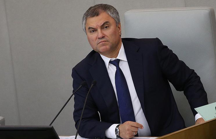 State Duma Speaker Vyacheslav Volodin