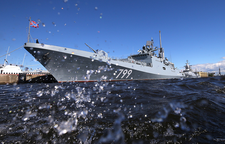 Admiral Makarov frigate
