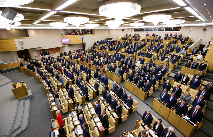 Russian Bill Labeling Individuals 'Foreign Agents' Passes First Reading