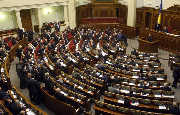 Ukrainian Verkhovna Rada