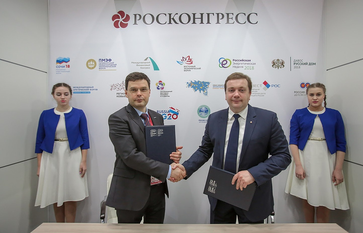 Tass Press Releases The Roscongress And Iidf Sign An Agreement To