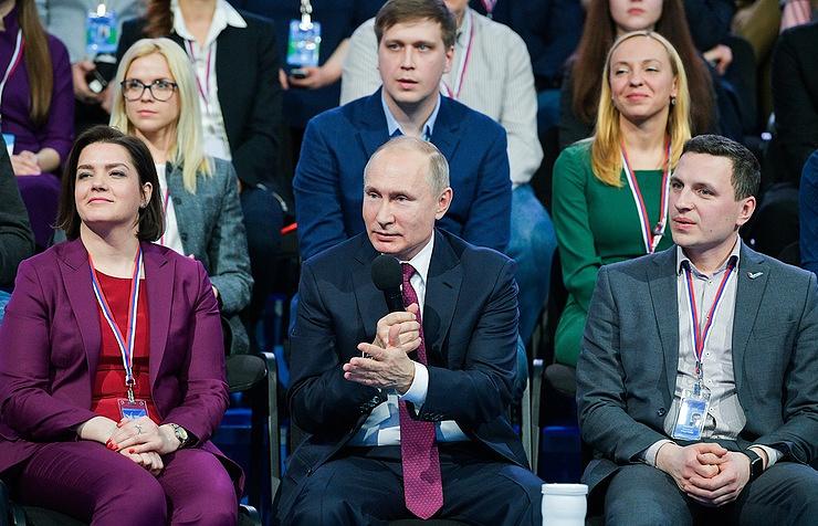 Vladimir Putin at the Truth and Justice Media Forum