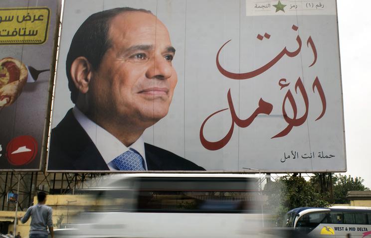 Election banner for Egyptian President Abdel-Fattah el-Sissi