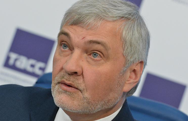Vladimir Uiba