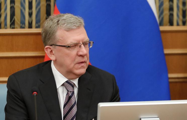 Head of Russia's Accounts Chamber Alexei Kudrin