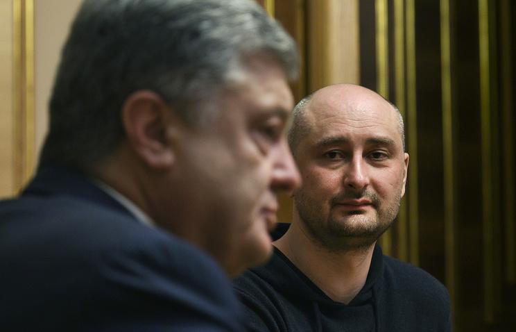Ukrainian President Pyotr Poroshenko and Russian journalist Arkady Babchenko