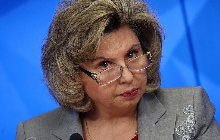 Russian ombudsman Tatiana Moskalkova