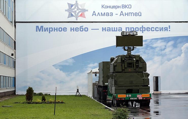"""""""Almaz-Antey"""" Concern - Page 4 1200576"""