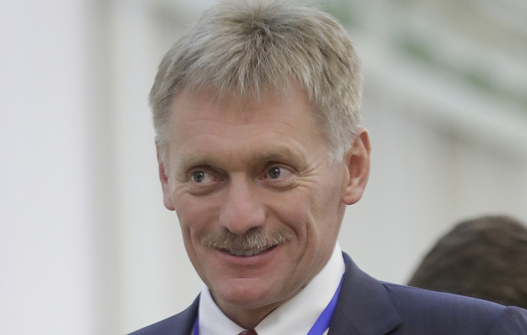 Spokesman of the Russian President Dmitry Peskov