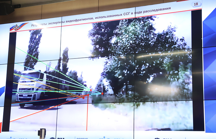 A briefing by the Russian Defense Ministry on details of the Malaysian Airlines Flight MH17 crash