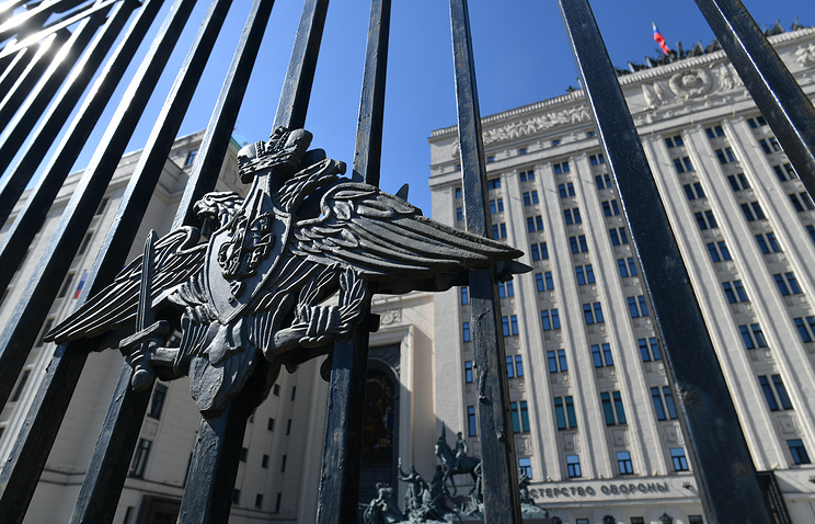 Russian Defense Ministry headquarters