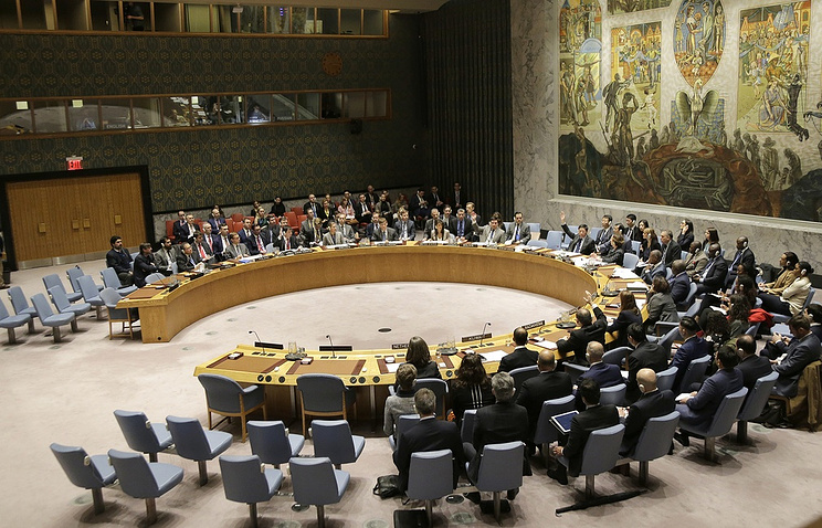 UN Security Council meets over Iran ballistic missile launch