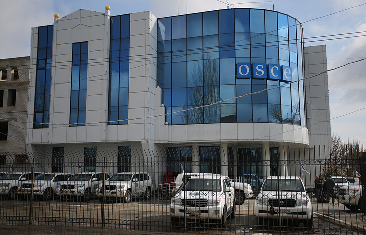 OSCE (Organisation for Security and Cooperation in Europe) building in Lugansk