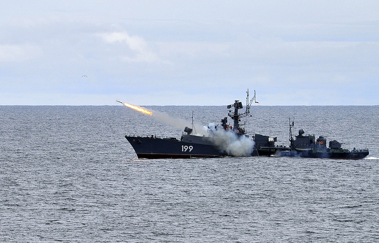 Brest small anti-submarine ship