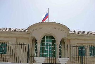 Photo www.foto.qatar.ru