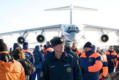 Photo www.mchs.gov.ru
