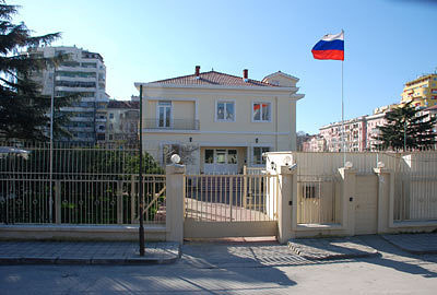 Photo  www.albania.mid.ru
