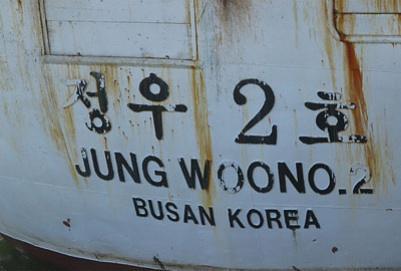 Photo www.3news.co.nz