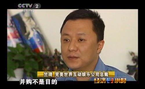 Photo CCTV-2