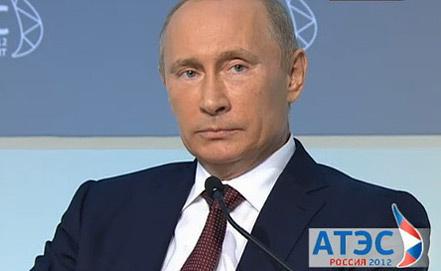 Screenshot Russia 24