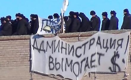 Screenshot Russia-24